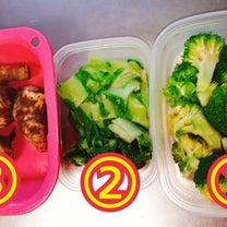 ズボラ、時短、野菜のゆで方の記事に添付されている画像