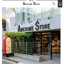 【DIY編④】awesome storeでの購入品の記事に添付されている画像
