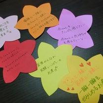 【マタニティーヨガ】妊婦さん交流会の記事に添付されている画像