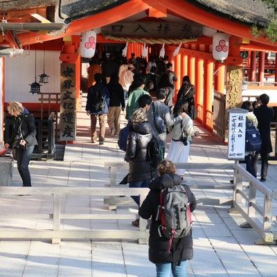 あらゆる「道」の最高神/厳島神社・御山神社の記事に添付されている画像