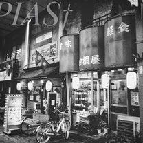 またまだ台東三丁目《東京下町巡礼記》⑤の記事に添付されている画像