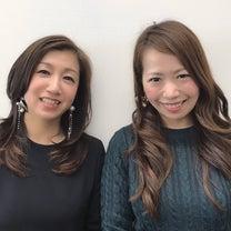 ★伝える話し方を学ぶ【北名古屋チアダンス】の記事に添付されている画像