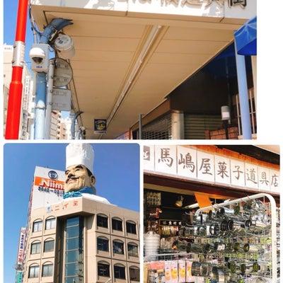 東京レポ〜かっぱ橋道具街〜の記事に添付されている画像