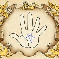 数奇な運命を祝福に変える者  五芒星の記事に添付されている画像