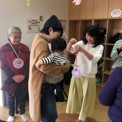 文京区大塚「だんだんひろば読み聞かせ隊」デビューしました♪の記事に添付されている画像