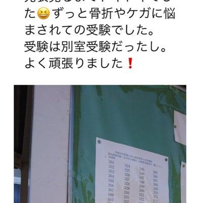 合格おめでとう☆の記事に添付されている画像