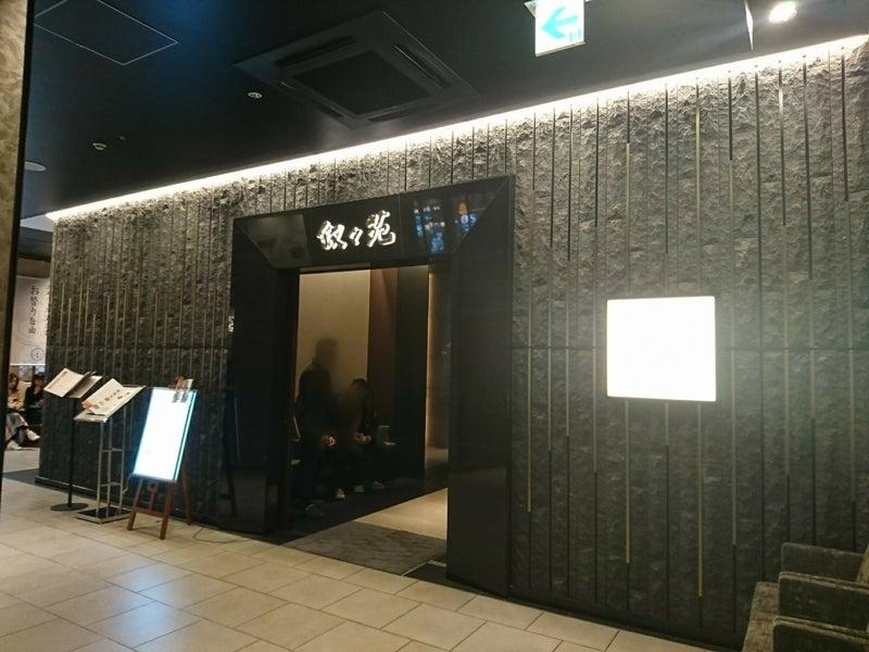 叙々苑 ミント神戸店 Lunch 神戸市中央区 神様 食べても太らない身体を下さい