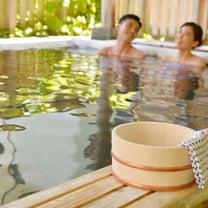 """""""[ひきざんハーブ]疲れがとれる入浴法は、体温プラス◯度!""""の記事に添付されている画像"""