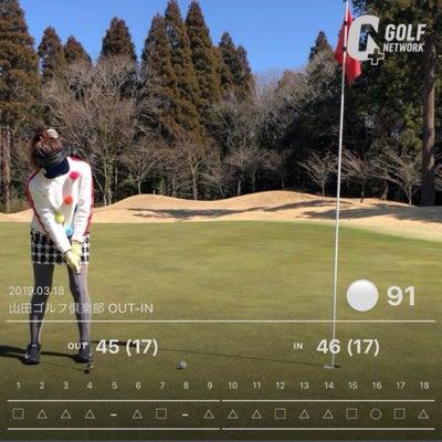 山田ゴルフ倶楽部への記事に添付されている画像