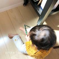 育児で心も体もお疲れのママさんへの記事に添付されている画像