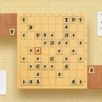第68回NHK杯将棋トーナメント決勝戦 羽生善治九段vs郷田真隆九段の記事に添付されている画像