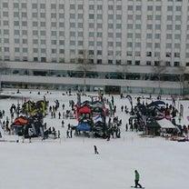 スキーシーズン後半?の記事に添付されている画像