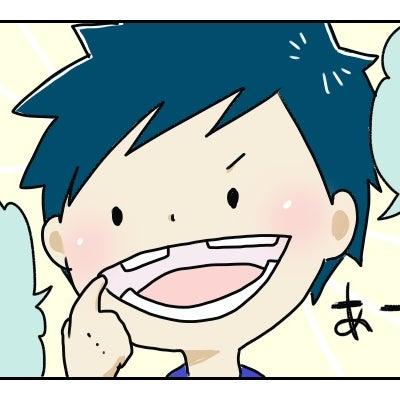 歯が抜ける、そして生え…あれ?の記事に添付されている画像