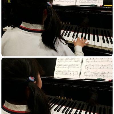 【小学3年生女の子】ピアノグレード10級受験のレッスンに入りました!の記事に添付されている画像