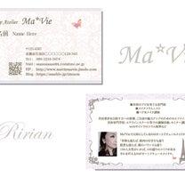 オートクチュールメイクが学べる「 Make-up Atelier Ma*Vie」の記事に添付されている画像