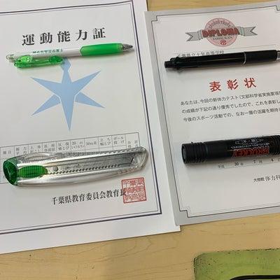 TASUKE塾効果!?の記事に添付されている画像