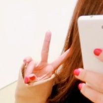 ☆・・・くちびる・・・☆の記事に添付されている画像