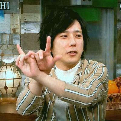 嵐・二宮和也さん・相葉雅紀さんラジオの お話!の記事に添付されている画像