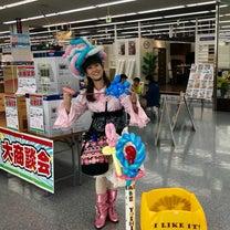 岡山県・岡山市 風船プレゼントの記事に添付されている画像