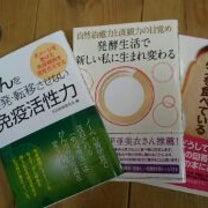 花粉症の改善、ヒント!!の記事に添付されている画像
