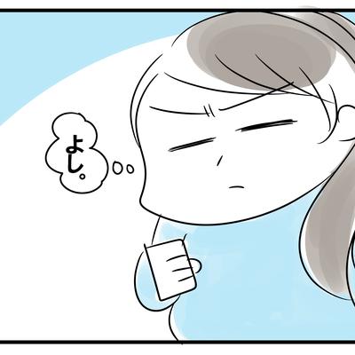 夫婦コラボ漫画連載(1)「夫婦でこんなに違う!出産立ち会いの男女のズレ」《赤ちゃの記事に添付されている画像