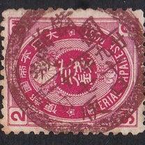 69 円城郵便局 丸一型日付印 便号入りの記事に添付されている画像