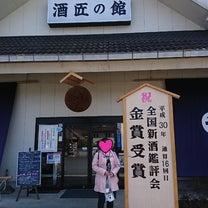 ☆千葉・房総の旅♪part3☆の記事に添付されている画像