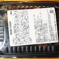 『ヨシケイ 楽らく味彩(48)』●鶏唐揚げの酢豚風の記事に添付されている画像
