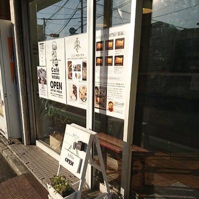 本牧三之谷・きつね好き喜ぶ 狐福(こふく) おいなりさんとカフェ♪の記事に添付されている画像