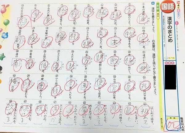 うれしい報告とお知らせ 算数が好きになる鶴田式算数塾