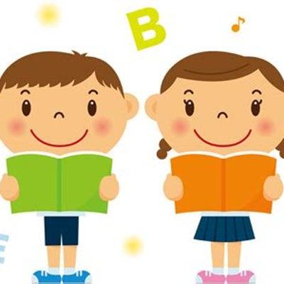 幼児クラスに新しく5歳の男の子が入会されました♬の記事に添付されている画像
