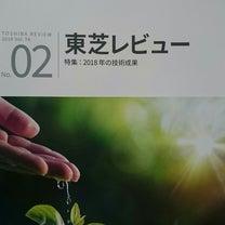 福島第1原発の廃炉計画と東芝の技術の記事に添付されている画像