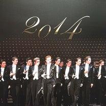 男役群舞のパネルの記事に添付されている画像