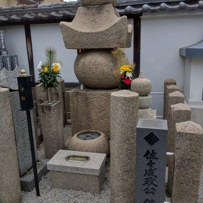戦国武将×佐々成政のお墓と筋違い角の記事に添付されている画像