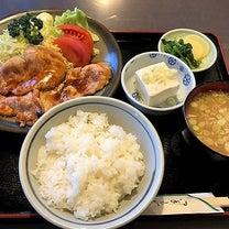 お食事処 たかみ(栃木県矢板市) しょうが焼き定食の記事に添付されている画像