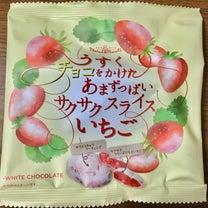 カルディ  うすくチョコをかけたあまずっぱいサクサクスライスいちごの記事に添付されている画像