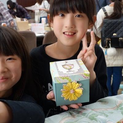『こども☆ゆめ☆未来フェスティバル2019』ご参加ありがとうございましたの記事に添付されている画像