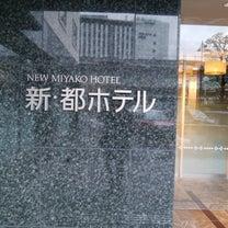 京都旅行①の記事に添付されている画像