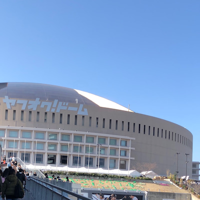 Nissy 福岡ヤフオクドーム 2019.3.17の記事に添付されている画像