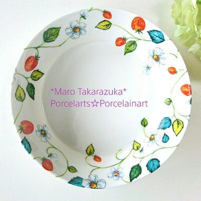 ガーデンストロベリー☆台形プレート(生徒様作品)の記事に添付されている画像