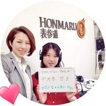 3月25日、インターネットラジオに出演します♡の記事に添付されている画像