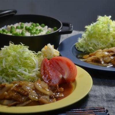 ストウブで「豆ごはん」と豚の生姜焼きの晩ごはんの記事に添付されている画像