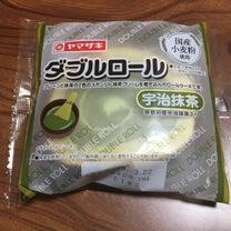 ヤマザキ ダブルロール(宇治抹茶)の記事に添付されている画像