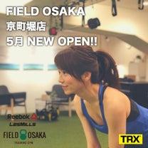 新店オープン!の記事に添付されている画像