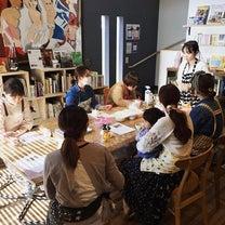 おうちパンとかんたんおやつ講座 at 沼津市 cafeLDKの記事に添付されている画像