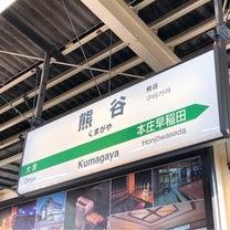*ピラティスマシン組立作業員、長野県上田市へ行く!*の記事に添付されている画像