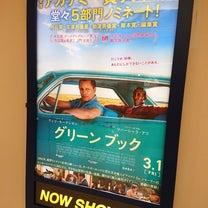 映画とヘルシーご飯。の記事に添付されている画像