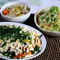 豆腐グラタンの記事に添付されている画像