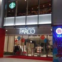 錦糸町PARCOとロキソニンとの記事に添付されている画像