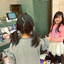 結び日記172〜最近の子友達〜の記事に添付されている画像